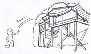三仏寺投入堂
